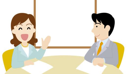 法律婚と内縁関係の違いとは?